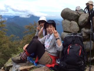 高見山登山
