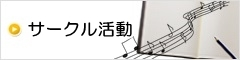 gakki-banner